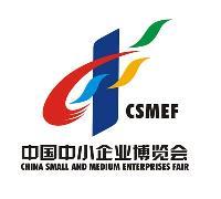 2016华南国际先进激光加工技术与设备展览会