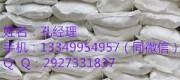 亚硫酸氢钠湖北生产厂家现货价格