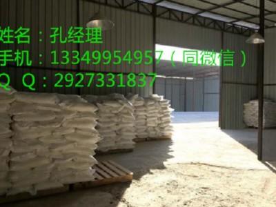 碳酸钙湖北生产厂家现货价格