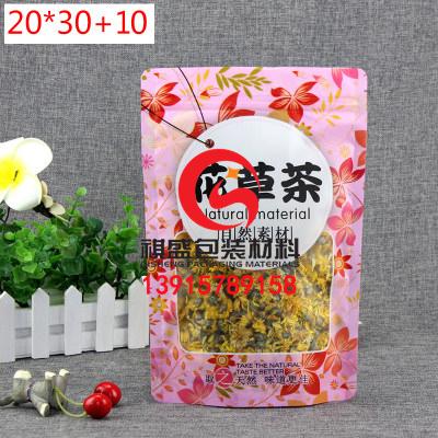 昆山食品自立印刷袋